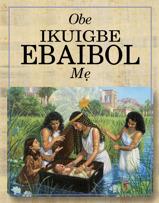 Obe Ikuigbe Ebaibol Mẹ