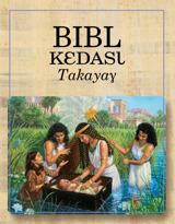 Bibl kɛdasɩ takayaɣ