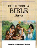 Buku Cerita Bible Saya