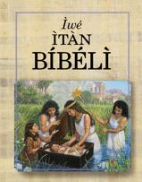 Ìwé Ìtàn Bíbélì
