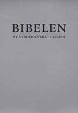 Ny Verden-Oversættelsen af Bibelen (2017-udgaven)