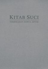 Kitab Suci Terjemahan Donya Anyar