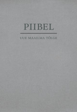 Piibel. Uue maailma tõlge (2014)