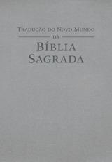 Tradução do Novo Mundo da Bíblia Sagrada (revisão de 2015)