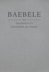 Baebele ya Thanolo ya Lefatshe le Lesha (E Tlhabolotswe ka 2021)