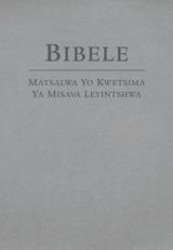 Bibele—Matsalwa Yo Kwetsima Ya Misava Leyintshwa (Leyi pfuxetiweke hi 2020)