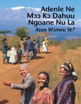 Adenle Ne Mɔɔ Kɔ Dahuu Ngoane Nu La—Asoo Wɔnwu Ye?