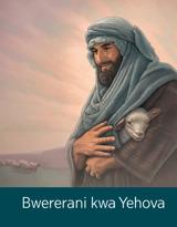 Bwererani kwa Yehova
