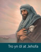 Tro yn ôl at Jehofa