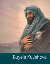 Buyela KuJehova