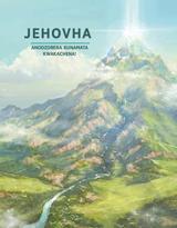 Jehovha Anodzorera Kunamata Kwakachena!