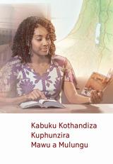 Kabuku Kothandiza Kuphunzira Mawu a Mulungu