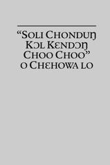 """Soli Chonduŋ Kɔl Kɛndɔŋ Choo Choo"" o Chɛhowa Lo"