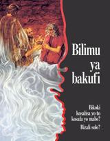 Bilimu ya bakufi—Bikoki kosalisa yo to kosala yo mabe? Bizali solo?