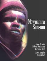 Mɔwuamra Sunsum—Asoo Bɛkola Bɛboa Wɔ Anzɛɛ Bɛgyegye Wɔ? Asoo Amgba Bɛwɔ Ɛkɛ?
