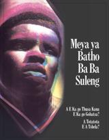 Meya ya Batho Ba Ba Suleng—A E Ka go Thusa Kana E Ka go Gobatsa? A Totatota E A Tshela?