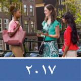تقرير سنة الخدمة لشهود يهوه حول العالم (٢٠١٧)