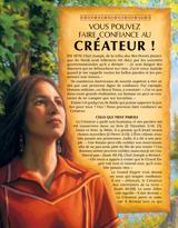 Vous pouvez faire confiance au Créateur