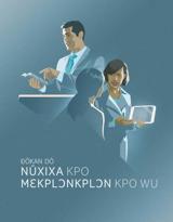 Ðǒkan Dó Nǔxixa kpo Mɛkplɔnkplɔn kpo Wu