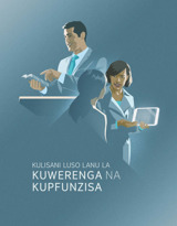 Kulisani Luso Lanu la Kuwerenga na Kupfunzisa