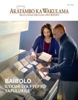 July2016| Baibolo—Ilyashi lya Fyefyo Yapulukile