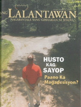 Disiembre1, 2004