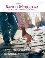Tɛɛkpaa2016| Le Yɛɛ Naŋ Chɔm yɛ Sandei?