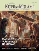 Kweji 32016  Mwanda Waka Yesu Wāsusukile ne Kufwa?