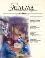 Diciembre de2012| La Atalaya (edición de estudio)