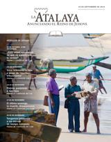 Septiembre de2014| La Atalaya (edición de estudio)