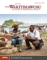 tuwalufumu-liba2017