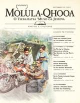 September2012| Molula-Qhooa—Khatiso e Ithutoang, September 15, 2012