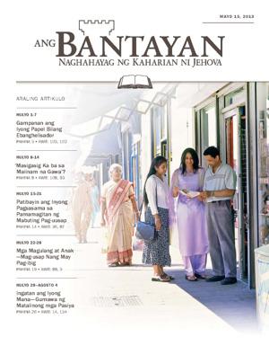Mga Magulang at Anak —Mag-usap Nang May Pag-ibig | Pag-aaral