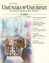 Ukwakira2012