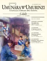 Ukuboza2012