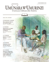 Mutarama2013