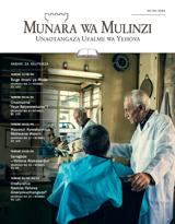 Mwezi wa 4, 2014