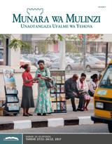Mwezi wa 10, 2017