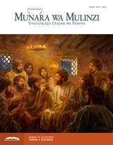 Mwezi wa 3, 2020