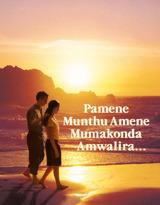 Pamene Munthu Amene Mumakonda Amwalira