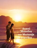 Asani Munthu yo Mutanja Watayika