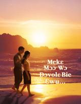 Mekɛ Mɔɔ Wɔ Dɔvolɛ Bie Ɛwu