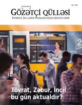 №1, 2018  Tövrat, Zəbur, İncil bu gün aktualdır?