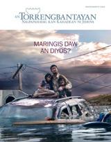 Hulyo2013| Maringis Daw an Diyos?