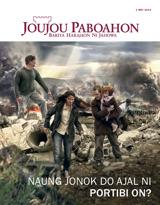 Mei2015| Naung Jonok Do Ajal Ni Portibi On?