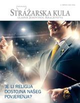 srpanj2013.| Je li religija dostojna našeg povjerenja?