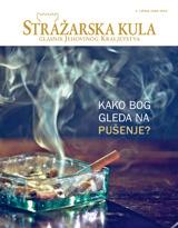 lipanj2014.| Kako Bog gleda na pušenje?