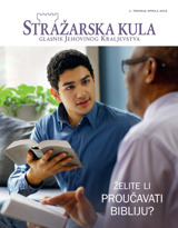 travanj2015.  Želite li proučavati Bibliju?