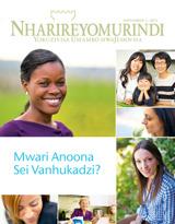 September2012  Mwari Anoona Sei Vanhukadzi?