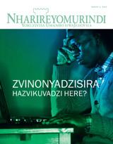 August2013| Zvinonyadzisira—Hazvikuvadzi Here?